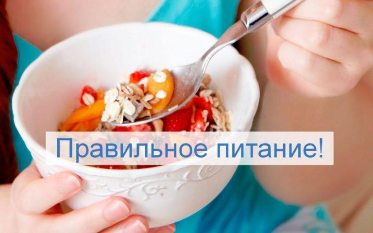 Детская Диета При Язве. Можно ли взрослым детское питание при гастрите?